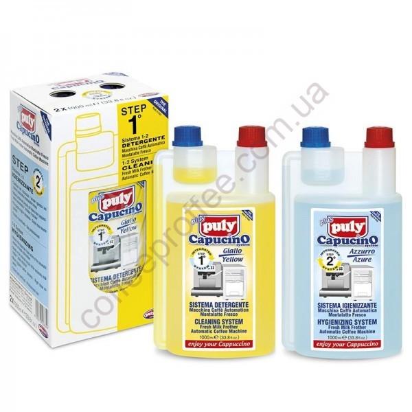 Набір засобів для очищення молочних систем PULY CAPUCINO™