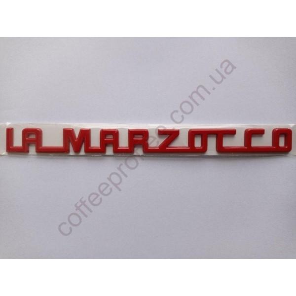 Товар на сайті Coffee Proffee - Емблема LA MARZOCCO