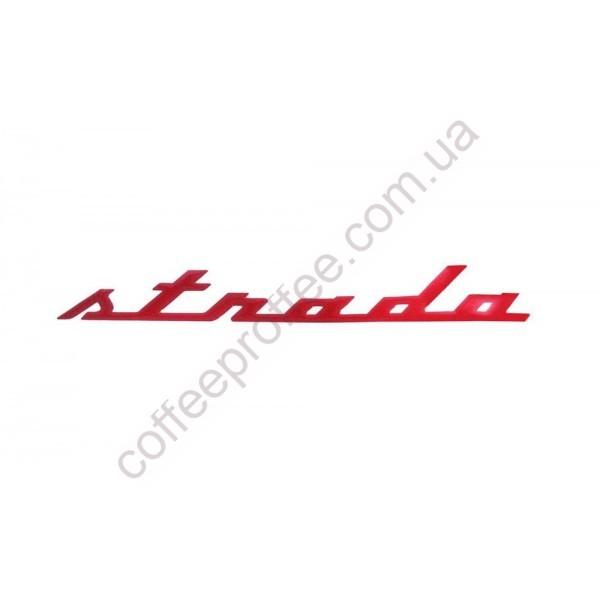 Товар на сайті Coffee Proffee - Емблема STRADA червона