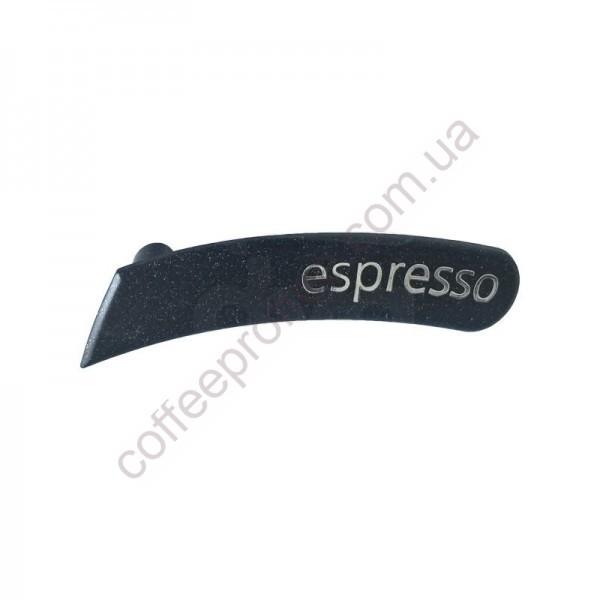Товар на сайті Coffee Proffee - Накладка espresso сіра RANCILIO EPOCA оригінал