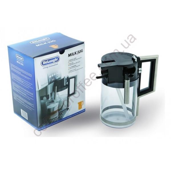 Капучинатор — кувшин для молока Milk Jug к автоматическим кофемашинам DeLonghi Primadonna ESAM 6600.