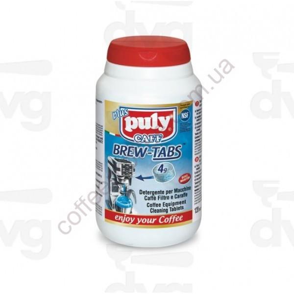 Таблетки для чищення кавових систем Puly Caff 4gr