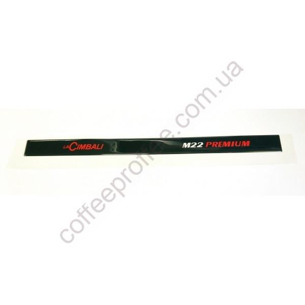 """Наклейка на панель - """"La Cimbali"""" M22 premium"""