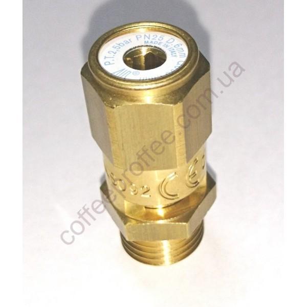 Аварійний клапан 1/4'' 2,5 BAR Сертифікований CE PED IV