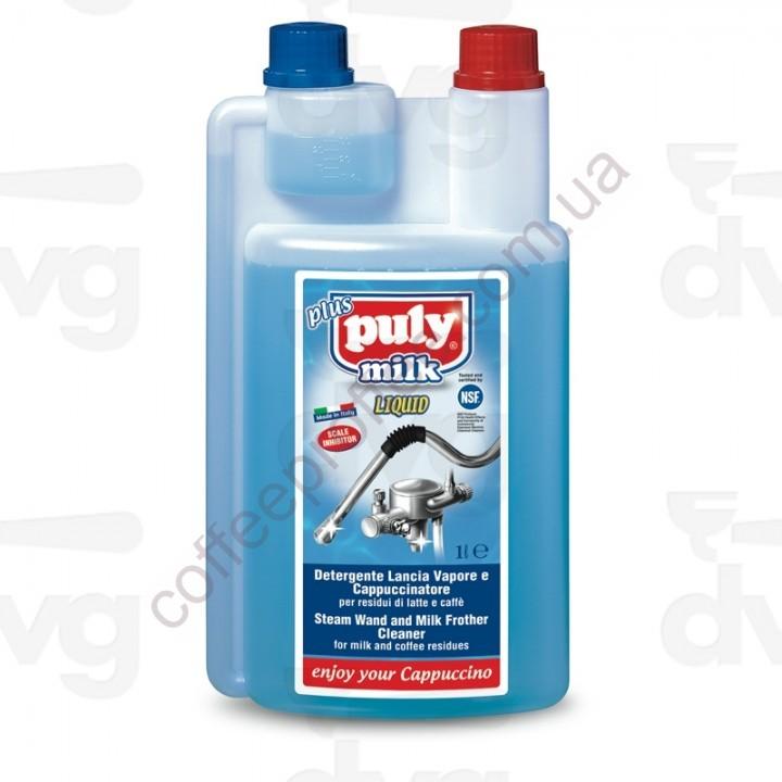 """Рідина для промивки молочних систем """"Puly Milk Plus"""" (1л)"""