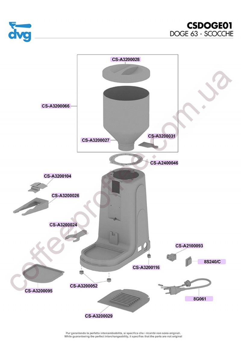 FIORENZATO CS - DOGE 63 COFFEE GRINDER DOSER, SHELLS