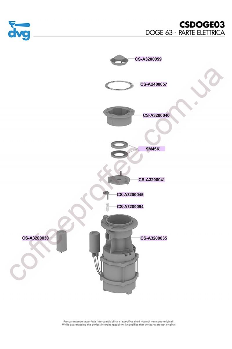 FIORENZATO CS - DOGE 63 COFFEE GRINDER DOSER, MOTOR AND BLADES